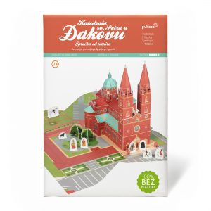 Đakovo Cathedral Paper Toy